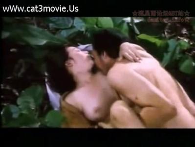 Erotic Journey